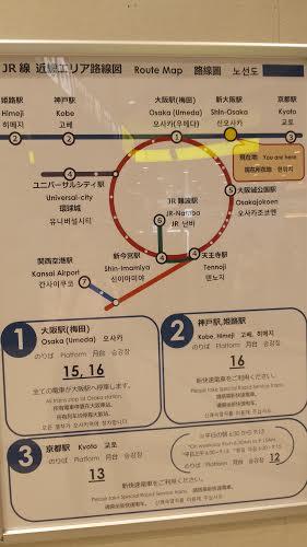 Osaka Diary 2